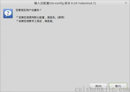 2015-01-06 21:20:43的屏幕截图.png