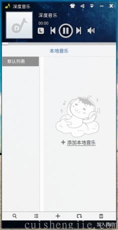 2015-01-07 11:32:40的屏幕截图.png