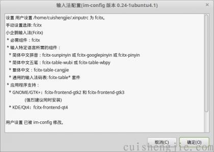 2015-01-06 21:21:17的屏幕截图.png